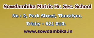 Sowdambika Matriculation Higher Secondary School